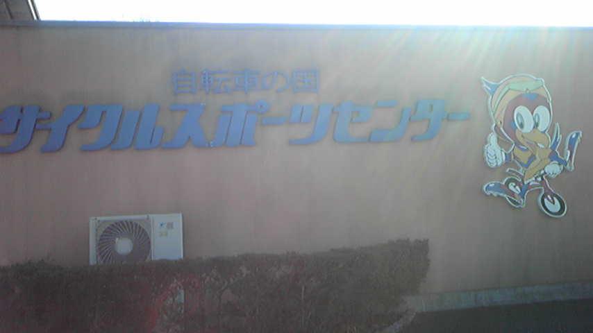 ゆるい伊豆旅@モブログ