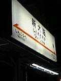 040103_2002.jpg
