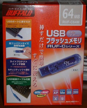 DSCF0331.jpg