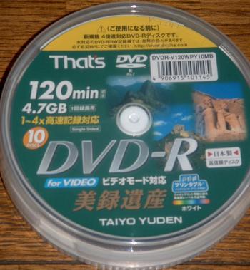 DVDYUDEN.jpg