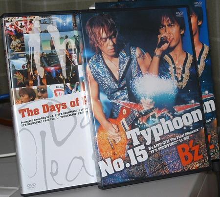 Typhoon15.jpg
