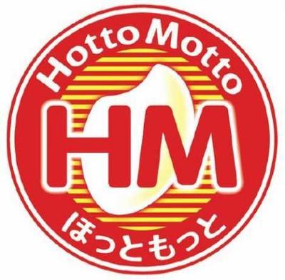Hotmot