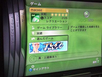 Xboxrepair003
