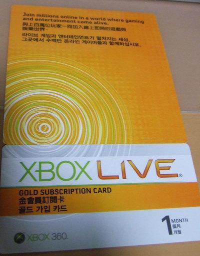 Xboxrepair004