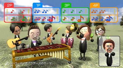 Wiis07_music