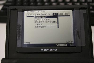 Pomera008