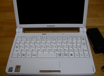 S10e005