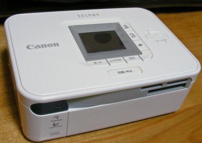 Cp740002