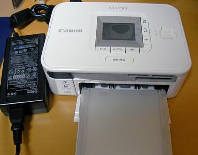 Cp740004