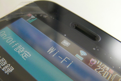 Wifi002