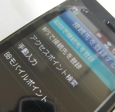 Wifi003