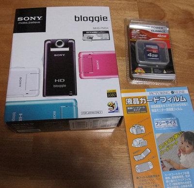 Bloggie001