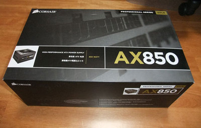 Ax850