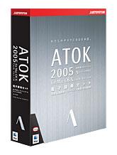 ATOKMac2005