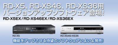 RD-X5EX