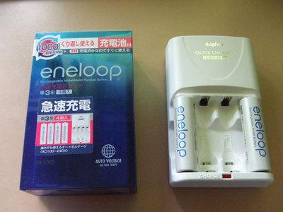 Eneloop003