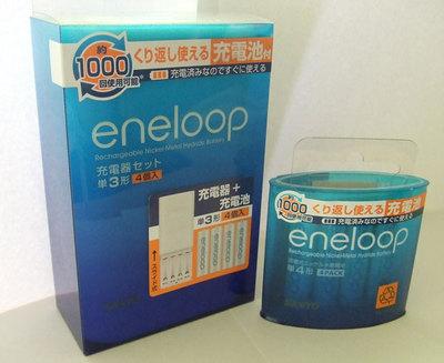 Eneloop01
