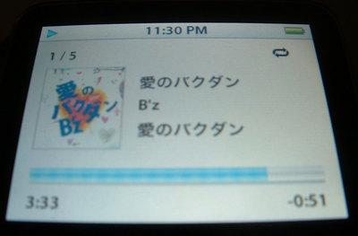 iPod5g60gb06