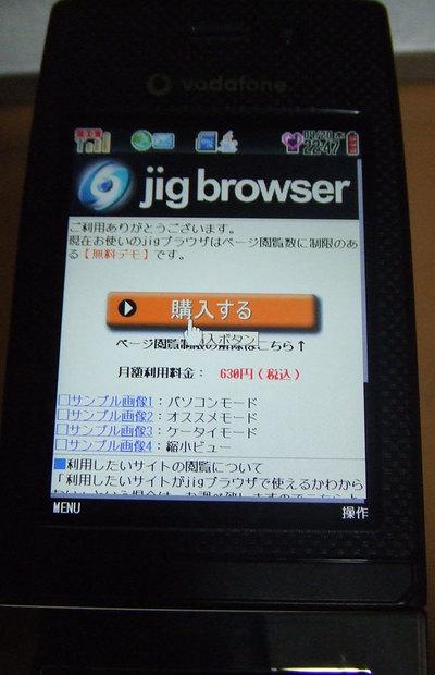 Jigbrowser