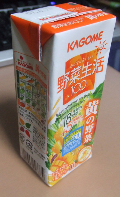 Kinoyasai
