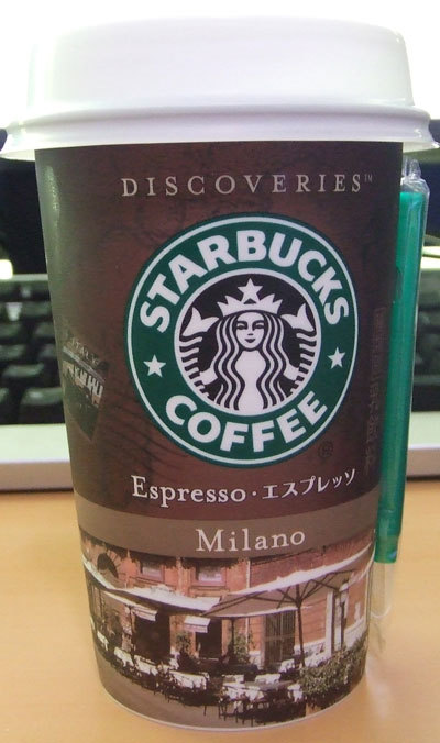 Mirano_espresso