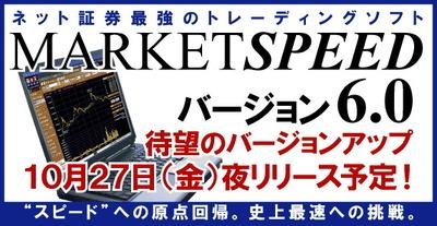 Mksp60