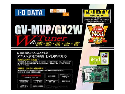 package01gx2w