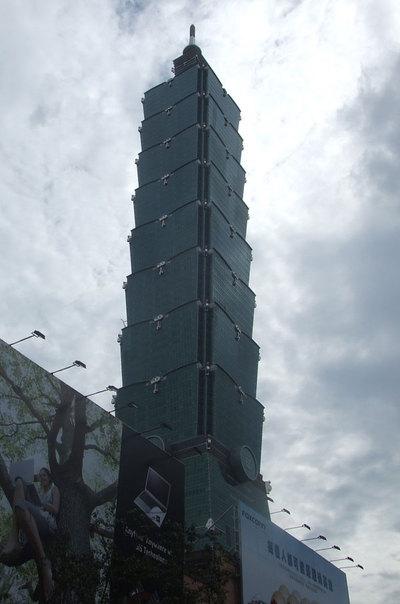Taipei05