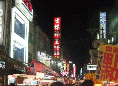 Taipei09