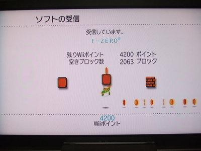 Wii007