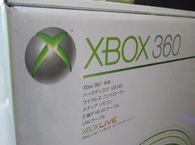 Xbox36001