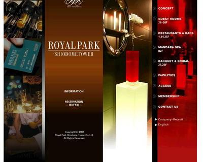 royalpark.jpg